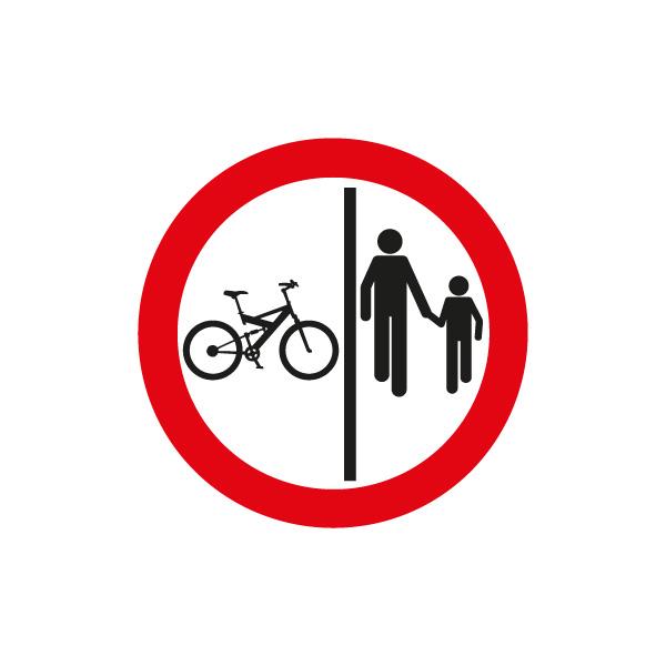 señalización reglamentaria ciclistas - circulación no compartida